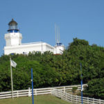 Arecibo Lighthouse Park
